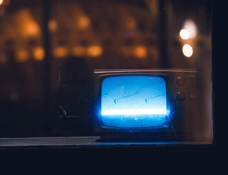 Musik-TV-Tipps zum Wochenende (29. – 31.08.)